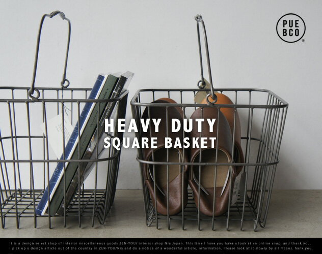 HEAVY DUTY SQUARE BASKET / ヘビーデューティー スクエア バスケット プエブコ