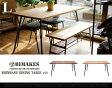 SHINBASU DINING TABLE 155/シンバス ダイニングテーブル155 Lsize /wood 木 アイアン デスク ダイニング テーブル ウォールナット ミッドセンチュリー 什器 SHOP ワーク BIMAKES ビメイクス 【代引き不可】