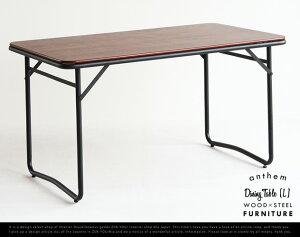 anthemDiningTableL/アンセムダイニングテーブルLウォールナットスチールブラックダイニングテーブル幅133.5cm机食卓デスク作業台収納ゆったり新生活4人掛インダストリアルカフェ風【代引き不可】