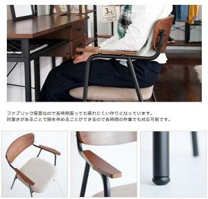anthemArmChair/アンセムアームチェアスチールチェアイス椅子ダイニングセットデスクチェア肘掛けファブリック座面一人暮らしオフィスインダストリアル【代引不可】