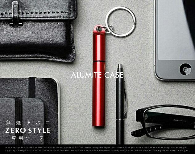 【 無煙たばこ ゼロスタイル 専用ケース】ALU...の商品画像