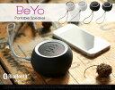 BeYo / ビーヨ ini Design &COLOR アンドカラー スピーカー Bluetooth 対応 ポータブルスピーカー BeYo