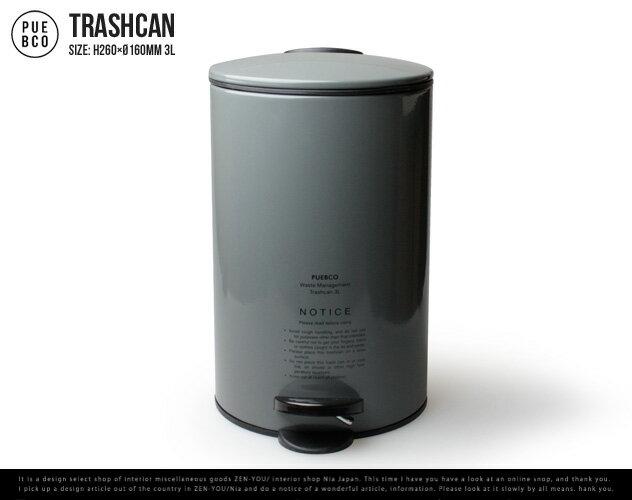 プエブコ ゴミ箱