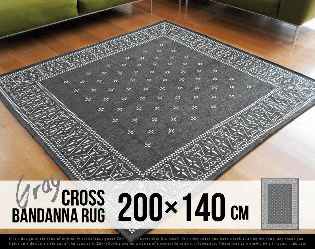 【200×140cm】Gray Cross bandanna rug Lsize / クロス バンダナ ラグ Lサイズ バンダナ ラグ 絨毯 カーペット ホットカーペット 対応 カーペット バンダナ柄 bandana DETAIL 【送料無料】