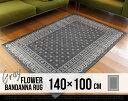 【100×140cm】Gray Flower Bandanna Rug Ssize / フラワー バンダナ ラグ Sサイズ バンダナ ラグ 絨毯 カーペット ホットカーペット 対..