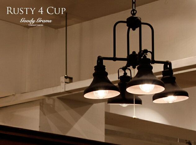 Rusty 4 Cup / ラスティ 4 カップ Goody Grams グッティーグラムス 錆加工 スポットライト アンティーク照明 ヴィンテージ 天井照明