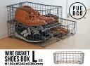 【L】WIRE BASKET SHOES BOX / ワイヤー バスケット シューズボックス PUEBCO / プエブコ ケース ボックス 収納 靴 112343【あす楽対応_東海】