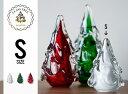 【S】GLASS TREE / ガラスツリー Sサイズ amabro / アマブロクリスマス オブジェ ガラス製 Xmas