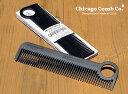 """Chicago Comb """"Model No.1 carbon fiber"""" シカゴコーム モデルNo.1 カーボンファイバー 櫛 くし クシ ヘアセット シカゴ USA アメリカ製 DETAIL"""