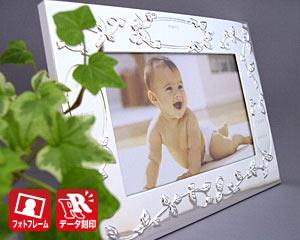 【出産祝い】 New角型フォトフレーム