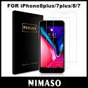 iPhone8 ガラスフィルム iPhone7 ガラスフィルム【2枚セット】Nimaso iPhon...