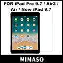iPad Pro9.7 フィルム NIMASO iPad Pro 9.7 インチ 日本製 液晶保護 フィルム Air2 Air New iPad 9.7インチ ipad mini4ガラス フィルム iPad pro 10.5 フィルム iPad pro 12.9 ガラスフィルム日本製素材 旭硝子製 防爆裂 スクラッチ防止 気泡ゼロ