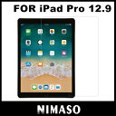 iPad pro 12.9フィルム NIMASO New iPad Pro 12.9 2017年新型 iPad Pro12.9 2015年 ガラスフィルム 強化ガラス 鮮明 防爆裂 スクラッ..