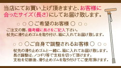 【送料無料】紳士用ステッキ杖手作り木製ステッキ銀彫大曲型・樫/14-030