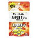 【ZERIA ゼリア新薬】 コンドロサポート 90粒コンドロイチン・乾燥酵母配合 【栄養補助食品】