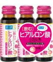 <お取り寄せ商品>肌研(ハダラボ) 飲むヒアルロン酸 50ml×3本爽やかな甘さのピーチブレンド味
