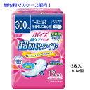 無地箱のケース販売! 【300cc】ポイズ肌ケアパッド 超吸収ワイド 女性用 12枚入×14