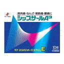 【第3類医薬品】【ZERIA ゼリア新薬】 シップサールA3 10枚鎮痛消炎剤