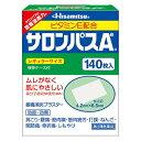 【第3類医薬品】 【久光製薬】 サロンパスAe 140枚入