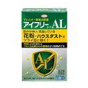 【第2類医薬品】【Kowa 興和】 アイフリーコーワAL 10ml目のアレルギー症状の緩和