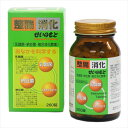 【米田薬品工業】 せいのもと 260錠整腸消化胃腸薬 【指定医薬部外品】