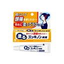 【第3類医薬品】 【小林製薬】 塗るズッキノンa軟膏 15g