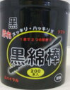 汚れスッキリ・ハッキリめんぼう紙軸 黒綿棒 ソフト&スパイラル200本入 プラケース入