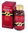 【送料無料 日本クリニック 】かき肉エキスバランスターZ 480粒【栄養補助食品】