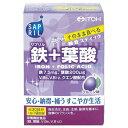 【井藤漢方製薬】サプリル 鉄+葉酸 2g×30袋女性に大切な...