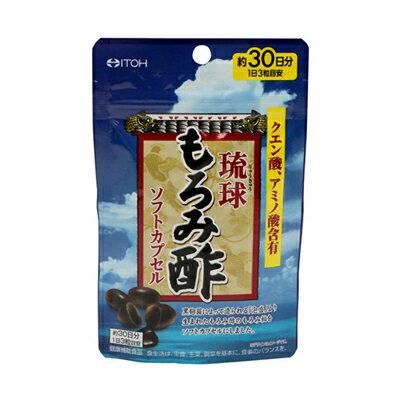 井藤漢方製薬琉球もろみ酢ソフトカプセル90粒健康食品