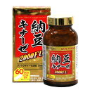 【井藤漢方製薬】納豆キナーゼ2000FU 180粒 【健康食品】