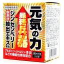 【メイクトモロー】最終兵器 元気の力 3粒×10包ジンセンベリー抽出エキス配合 【栄養機能食品】