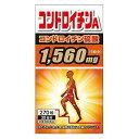 【サンヘルス】 コンドロイチンA 270錠 【健康食品】