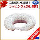 ビーズ 3WAYマザークッション(リボン)【日本製】授乳クッション ビーズ 3way 洗える