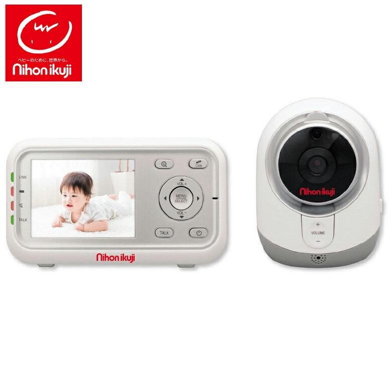デジタルカラースマートビデオモニター3日本育児ベビーモニターワイドモニター軽量持ち運びコンパクト
