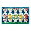 Hitotoe(ひととえ)・Danke(ダンケ)凍らせて食べるアイスデザート【内祝い お返し お祝い返し 返礼 内祝ギフト ギフト 贈答 贈り物 プレゼント】