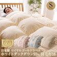 【59%OFF】国産羽毛布団 ロイヤルゴールドラベルホワイトダウン93%羽毛布団(シングルサイズ)送料無料