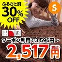 Furu_thum_222301