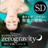 �ڥ��1�̡۹�ȿȯ�ޥåȥ쥹(���ߥ��֥�)������̵�����ΰ�ʬ�����ϡ��ɥ��쥿�� ZeroGravity(�ɥ��˥��С�/�ü쥫�åȥ��쥿����ѹ��֥��ɤ�ɤŨ���'�����ȿȯ �ޥåȥ쥹��������ͥ�����ڹŤ�174N�ۥ��?��ӥƥ���
