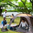【B】【30%OFF】【ちょっと訳ありお買い得】4面フルオープンテント 200×200×125 Otento