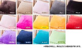 mofuaモフアプレミアムマイクロファイバー枕カバー(43×90cm)
