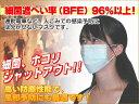 新型インフルエンザ対策で入手困難のマスクを医療用のお得セット豚インフルエンザ(ブタインフルエンザ)対策にも6月上旬〜中旬お届け新型インフルエンザ対策品医療用お買い得パッケージ サージカルDSマスク(50枚入り)