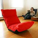 座いす職人が作った日本製こだわり座椅子座った時の包み込むソファ感覚がたまらない高級座椅子...