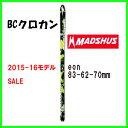 MADSHUS EON イオン ステップカットスキー板 BCクロカンスキー板 テレマークスキー板【20%Off】