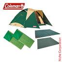 コールマン タフワイドドームIV/300スタートパッケージ&パフォーマーII/C15 セット [ SET-201702C ] [テント ドーム型 キャンプ用品]