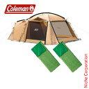コールマン タフスクリーン2ルームハウス&パフォーマーII/C15 セット [ SET-201702D ] [テント キャンプ用品]