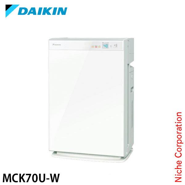 ダイキン 加湿ストリーマ空気清浄機 ホワイト MCK70U-W 花粉対策製品認証 加湿器 加湿空気清浄機 楽天お買い物マラソン