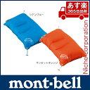 モンベル mont-bell U.L. コンフォートシステム...