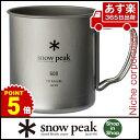 RoomClip商品情報 - スノーピーク チタンシングルマグ 600 [ MG-144 ] [snow peak マグ カップ アウトドア キャンプ 用品]