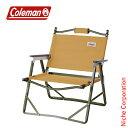 コールマン ファイアーサイドフォールディングチェア (コヨーテブラウン) 2000034675 キャンプ用品